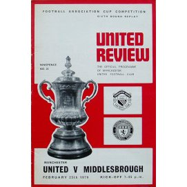 Middlesbrough<br>25/02/70