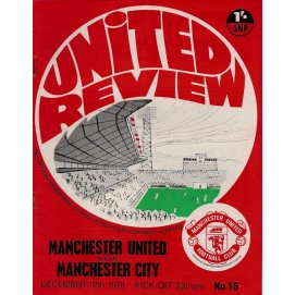 Manchester City<br>12/12/70