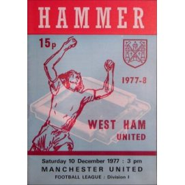 West Ham United<br>10/12/77
