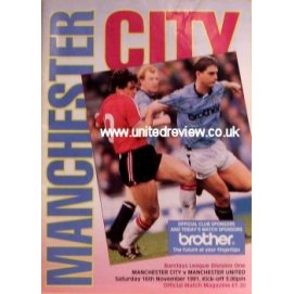 Manchester City<br>16/11/91