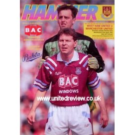 West Ham United<br>22/04/92