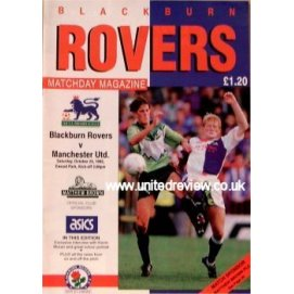 Blackburn Rovers<br>24/10/92