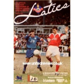 Oldham Athletic<br>09/03/93