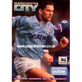 Manchester City<br>20/03/93