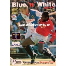 Blackburn Rovers<br>23/10/94