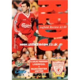 Liverpool<br>17/12/95