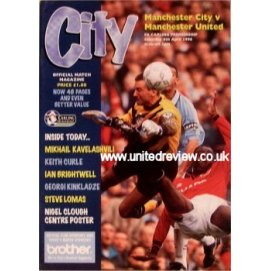 Manchester City<br>06/04/96