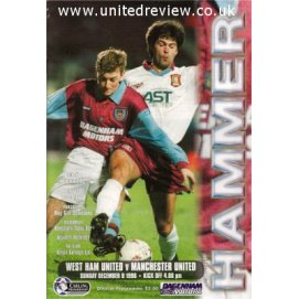 West Ham United<br>08/12/96