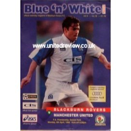 Blackburn Rovers<br>06/04/98