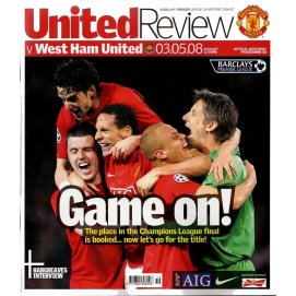 West Ham United<br>03/05/08