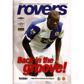 Blackburn Rovers<br>04/10/08